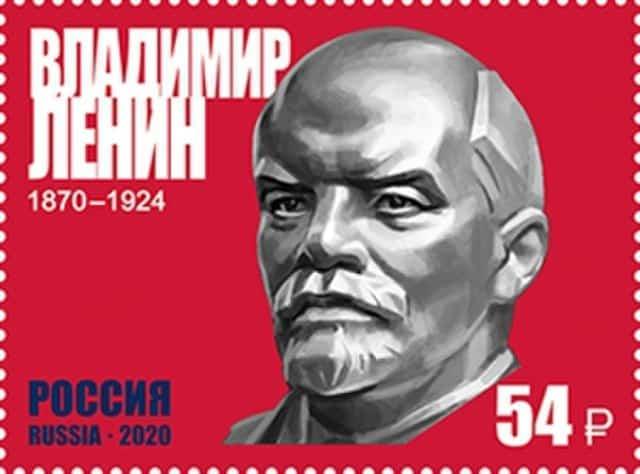 Postage stamp of Vladimir Lenin